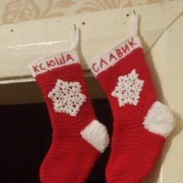 Носки - Вязаные новогодние носки для подарков своими руками, 0