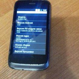 Мобильные телефоны - Телефон Fly, 0