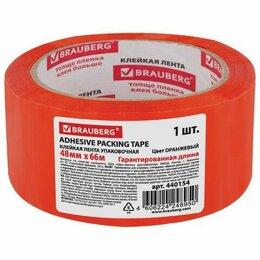 Изоляционные материалы - Скотч  цв. оранжевый  48мм*66м Brauberg, 45мкм  (36), 0