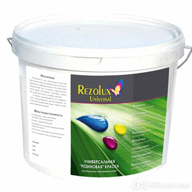 Резиновая краска Резолюкс Universal по цене 5533₽ - Краски, фото 0