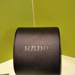 Шкатулки для часов - Коробка от часов RADO, 0