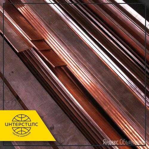 Полоса медная М1Е 12x48 мм ТУ 48-21-164-83 по цене 333₽ - Металлопрокат, фото 0