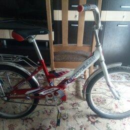 Велосипеды - Детский велосипед с багажником красный, 0