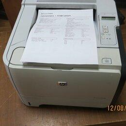 Принтеры, сканеры и МФУ - Принтер hp laserjet P2055dn , 0
