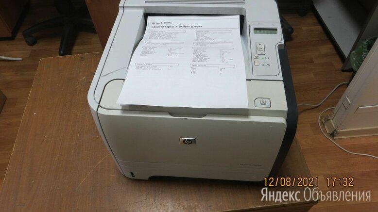 Принтер hp laserjet P2055dn  по цене 5000₽ - Принтеры, сканеры и МФУ, фото 0