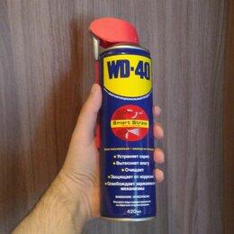 Масла, технические жидкости и химия - Спрей WD-40 (большой объём 420 мл), 0