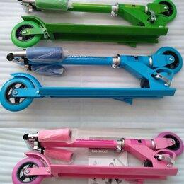 Самокаты - Новые складные самокаты для детей до 30 кг, 0