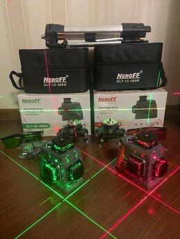 Измерительные инструменты и приборы - Лазерный уровень 360, 0