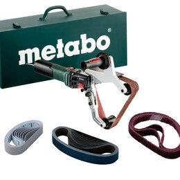 Для шлифовальных машин - Metabo RBE 15-180 SET Шлифовальная машина для труб 602243500, 0