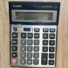 Калькуляторы - Калькулятор casio DM-1200V, 0