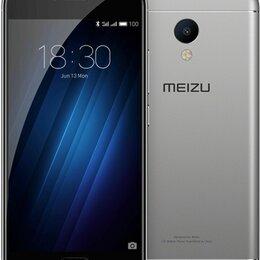 Мобильные телефоны - Meizu m3s mini, 0