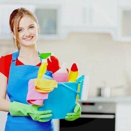 Бытовые услуги - Уборка квартир (клининг) домов офисов, 0