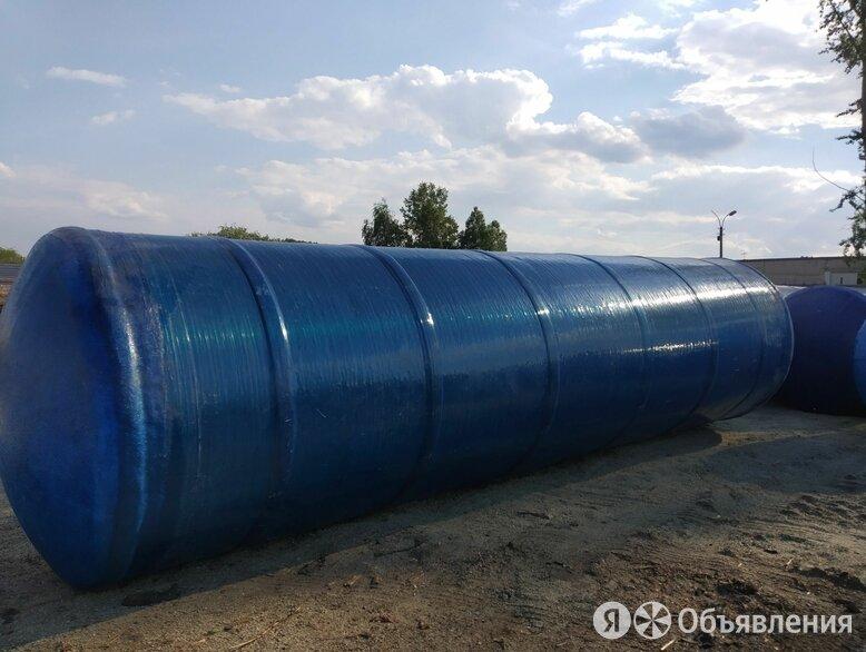 Септики, ёмкости для канализации, выгребная яма от производителя по цене 25000₽ - Септики, фото 0