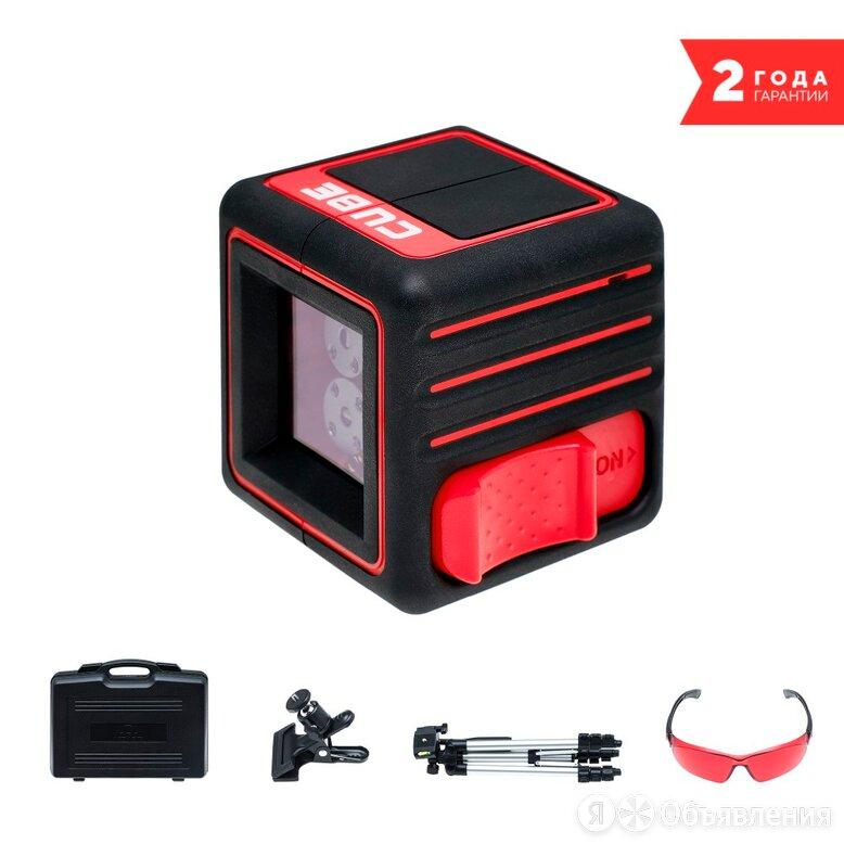 Лазерный уровень ADA Cube Ultimate Edition А00344 по цене 5490₽ - Измерительные инструменты и приборы, фото 0