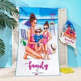 Туалетная бумага и полотенца - Полотенце пляжное в сумке Этель 'Family' 70х140 см, микрофибра, 0