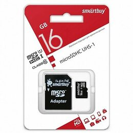 Карты памяти - 16GB MicroSD Smatt Buy CIass 10 +SD adapter, 0