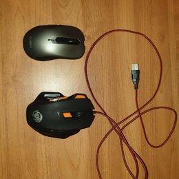 Мыши - Мышь, 0
