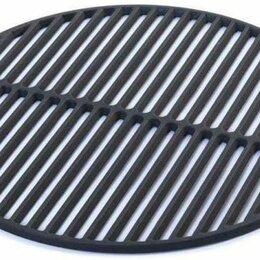 Решетки - Аксессуар к грилю BIG GREEN EGG Решетка чугунная для гриля L (диаметр 46, 0