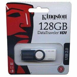 USB Flash drive - Usb флешки Kingston, 0