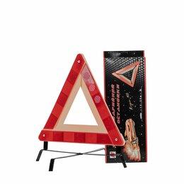 Предупредительные наклейки и таблички - Знак аварийной остановки Антей-авто Аварийный знак 403, 0