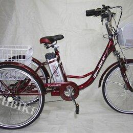Мото- и электротранспорт - Электровелосипед трехколесный Farmer E-3W 6 скор. 24'', 0
