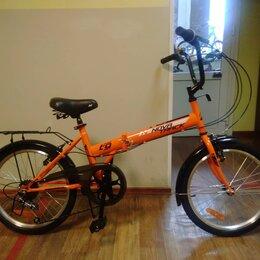 """Велосипеды - Велосипед складной TG30 20"""", 0"""