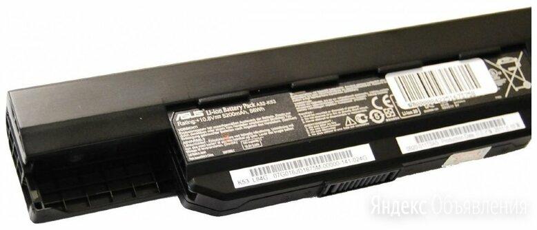 Аккумулятор для ноутбука ASUS K53BR 10.8V, 4800mah по цене 2490₽ - Аксессуары и запчасти для ноутбуков, фото 0
