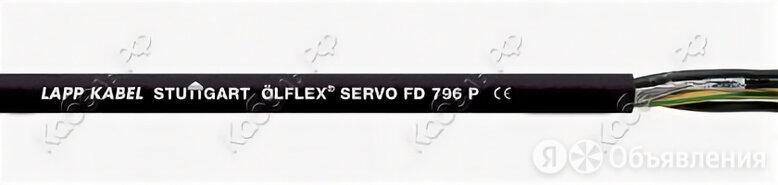 Кабель OLFLEX SERVO FD 796P 4G4+(2x1)+(2x1,5) по цене 1548₽ - Аксессуары для фотовспышек, фото 0