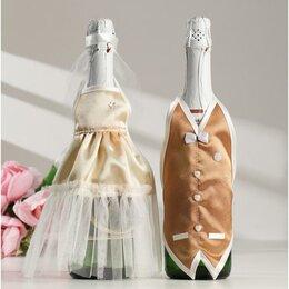 Подставки и держатели - Набор украшений на шампанское «Свадебный вальс» кремовый, 0