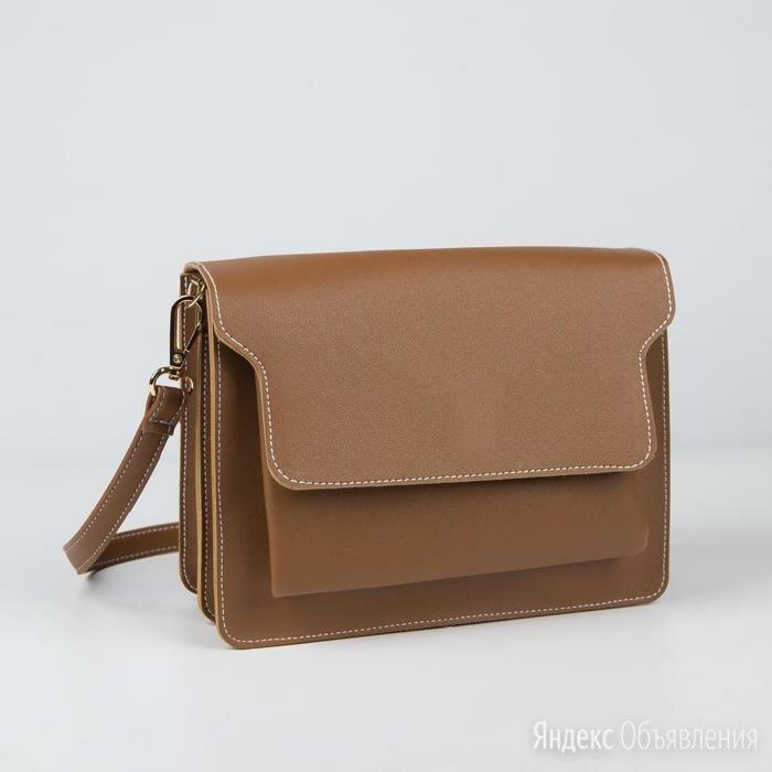 Сумка-мессенджер, отдел на клапане, наружный карман, длинный ремень, цвет кор... по цене 1099₽ - Дорожные и спортивные сумки, фото 0