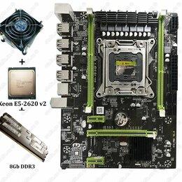 Настольные компьютеры - X79Pro + E5-2620v2 (6яд-12пт) + 8Gb + Кулер, 0