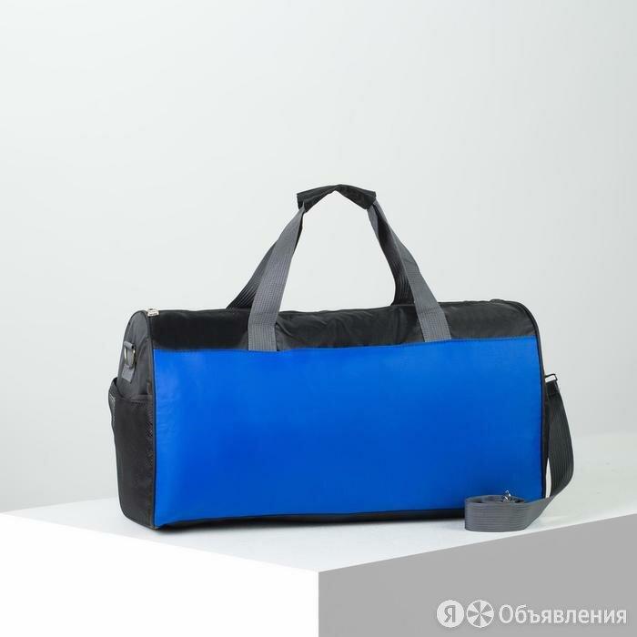 Сумка спортивная, отдел на молнии, длинный ремень, цвет чёрный/синий по цене 779₽ - Дорожные и спортивные сумки, фото 0