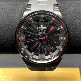 Наручные часы - PERRELET TURBINE SPECIAL EDITION MACAU 44 MM A1047/A, 0