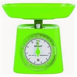Кухонные весы - Весы кухонные SCARLETT SC-1219, 0