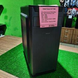 Настольные компьютеры - Системный блок на Core i3-7100, 0