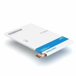 Аккумуляторы - АКБ для Sony C6503 XPERIA ZL 2300mAh Li-ion CRAFTMANN, 0