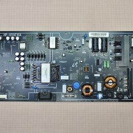 Принтеры, сканеры и МФУ - HP-650E10A, 0