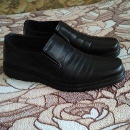 Ботинки - Ботинки мужские подростковые новые, 0