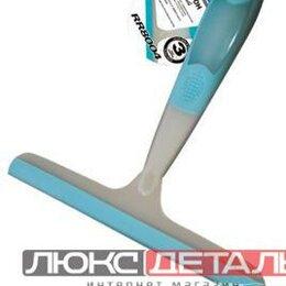 Прочие аксессуары - RUNWAY RR8004 Водосгон 23см , 0