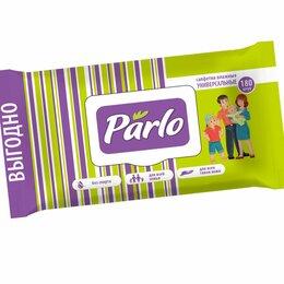 Влажные салфетки - PARLO Влажные салфетки универсальные для всей семьи с крышкой 180шт, 0