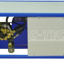 Мойки высокого давления - Моющая установка C-TECH 250 бар на производство, 0