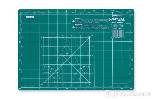 Коврик защитный для резки OLFA OL-CM-A4 по цене 730₽ - Швейное производство, фото 0