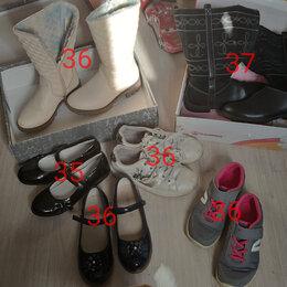 Сапоги, полусапоги - Фирменная обувь на девочку, р 35-37, 0