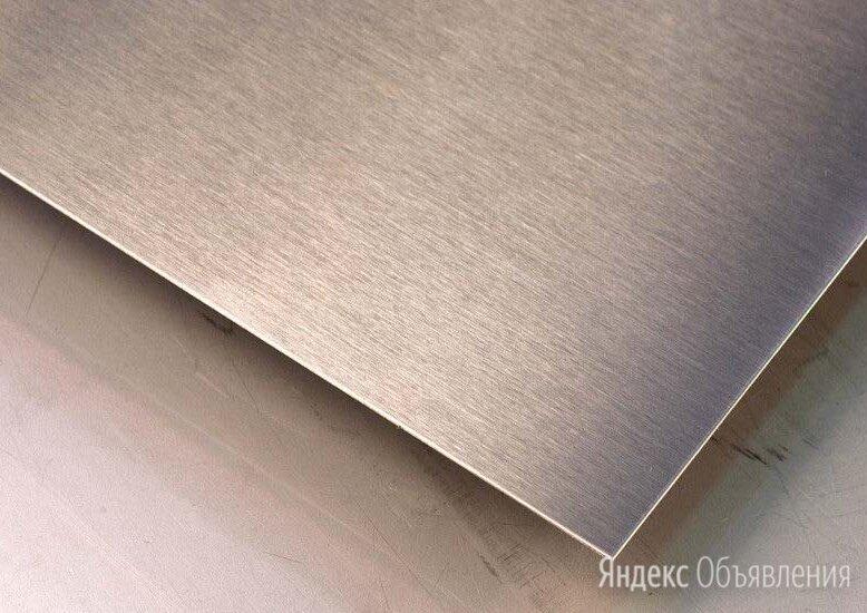 Лист нержавеющий 0,5х1250х2500 мм 12X17 зеркальный по цене 118275₽ - Металлопрокат, фото 0