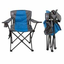 Походная мебель - Стул-зонтик складной Classic синий SKL83, 0