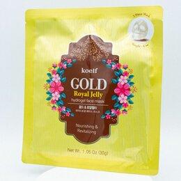 Маски - Гидрогелевая маска для лица с золотом и маточным молочком Petitfee Koelf Gold &a, 0