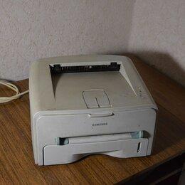 Принтеры, сканеры и МФУ - Принтер Samsung ML-1520. Неиспр. Беспл. доставка, 0