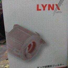 Двигатель и топливная система  - топливный фильтр, 0