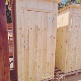 Биотуалеты - Деревянный туалет , 0