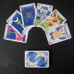 """Товары для гадания и предсказания - Карты гадальные """"Марсельское Таро"""", 78 карт,12х16 см,  чёрные, премиум, 0"""